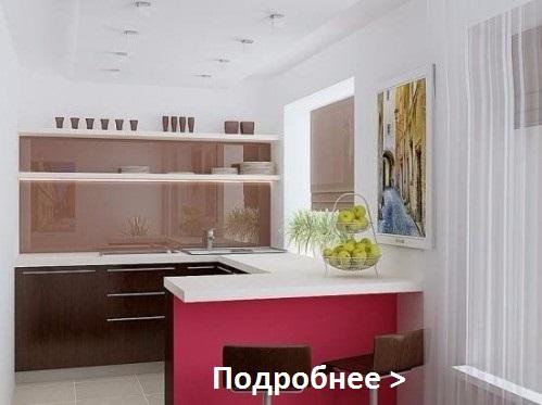 кухни на заказ от производителя в Перми
